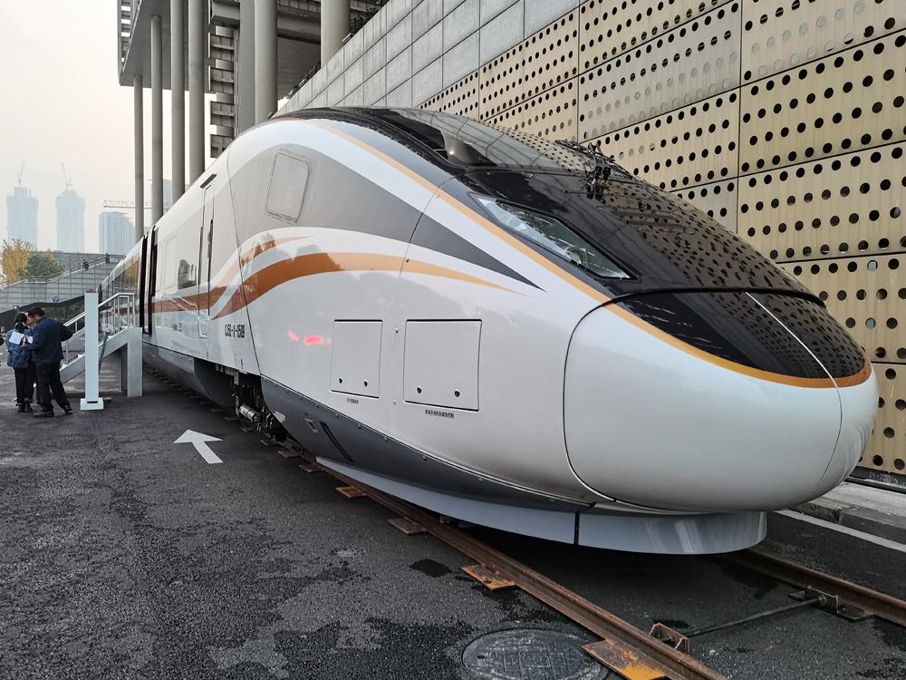 ITIE-China-2020_07